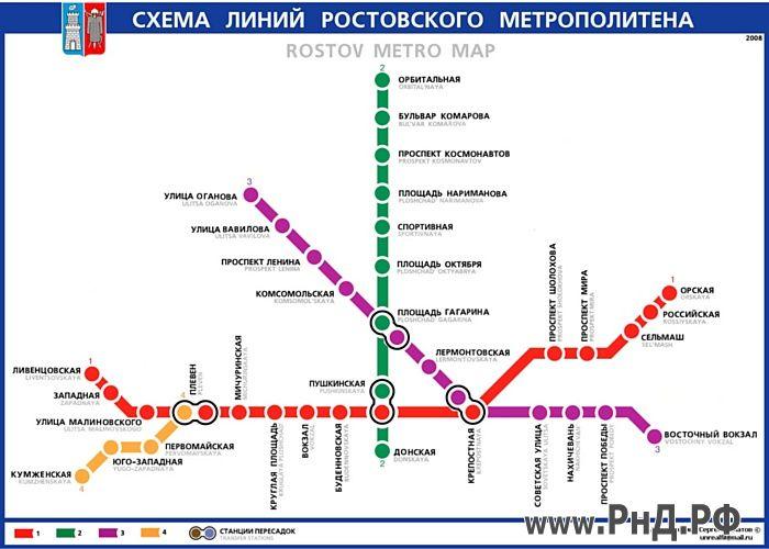 Строительство метрополитена в